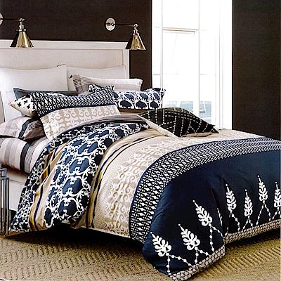 生活提案 純棉涼被床包組 單人三件組 星夢奇?藍