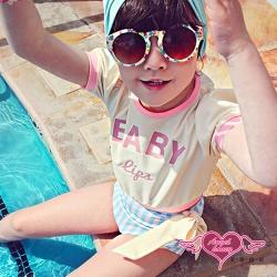 天使霓裳 小童 二件式泳衣(共2色)