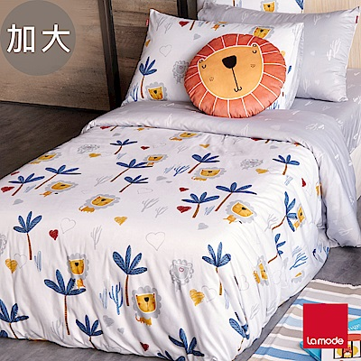 La Mode寢飾  波獅頓派環保印染精梳棉被套床包組(加大)