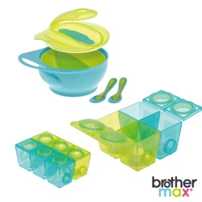 英國 Brother Max 副食品分裝盒+學習碗贈2入餐盤(限量優惠組)