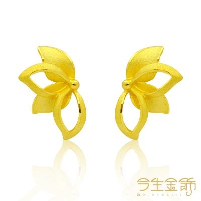 今生金飾 蓮語耳環 純黃金耳環