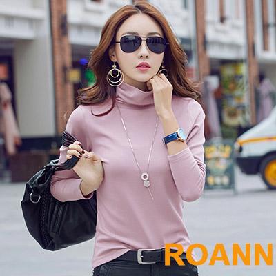 純色高領加絨長袖打底衫 (共三色)-ROANN