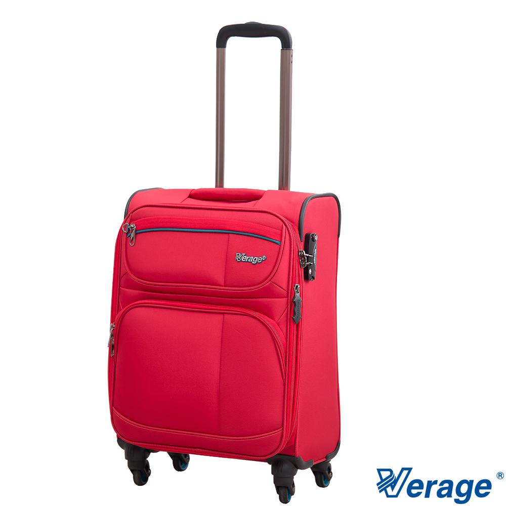 Verage維麗杰19吋輕量典藏系列旅行箱紅