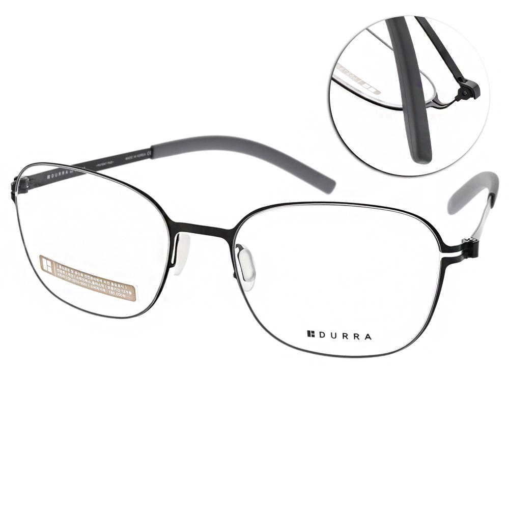 VYCOZ眼鏡 DURRA系列方框/黑#DR7403 BLK