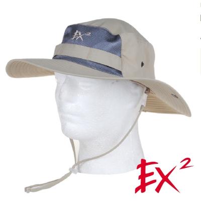 德國EX2 防蚊抗UV圓帽(卡其)