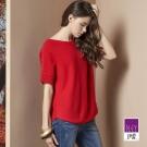 ILEY伊蕾 溫暖連袖針織上衣(藍/紅)