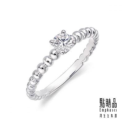 點睛品 Promess 0.23 18K金鑽石戒指