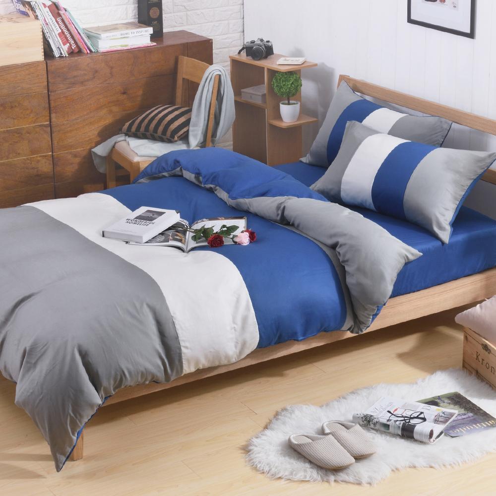 梵蒂尼Famttini-特調淺灰 立體剪裁加大兩用被床包組-採用天絲萊賽爾纖維