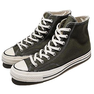 Converse Chuck Taylor 70 男鞋 女鞋 @ Y!購物