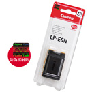 Canon LP-E6N / LPE6N 適用相機電池(全新吊卡包裝)