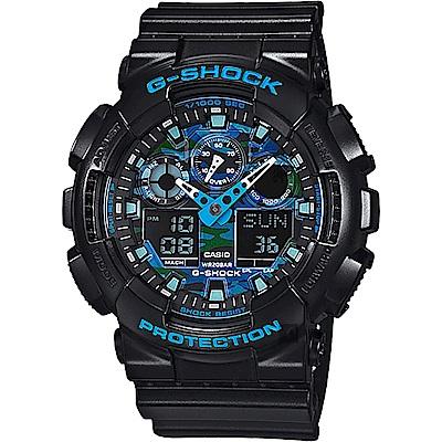 CASIO卡西歐 G-SHOCK 迷彩玩酷雙顯手錶-藍x黑
