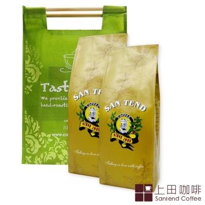 上田 古巴藍山(半磅)&黃金曼特寧(半磅) 附提袋