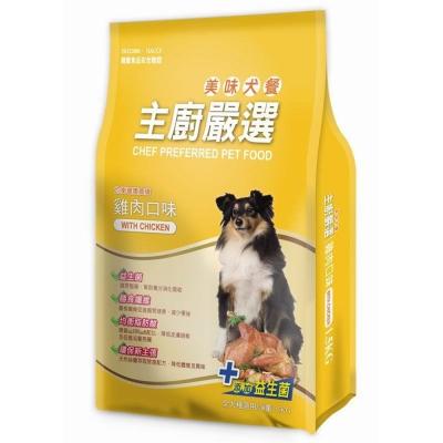 FUSO Pets 主廚嚴選美味犬糧 雞肉口味 1.5kg