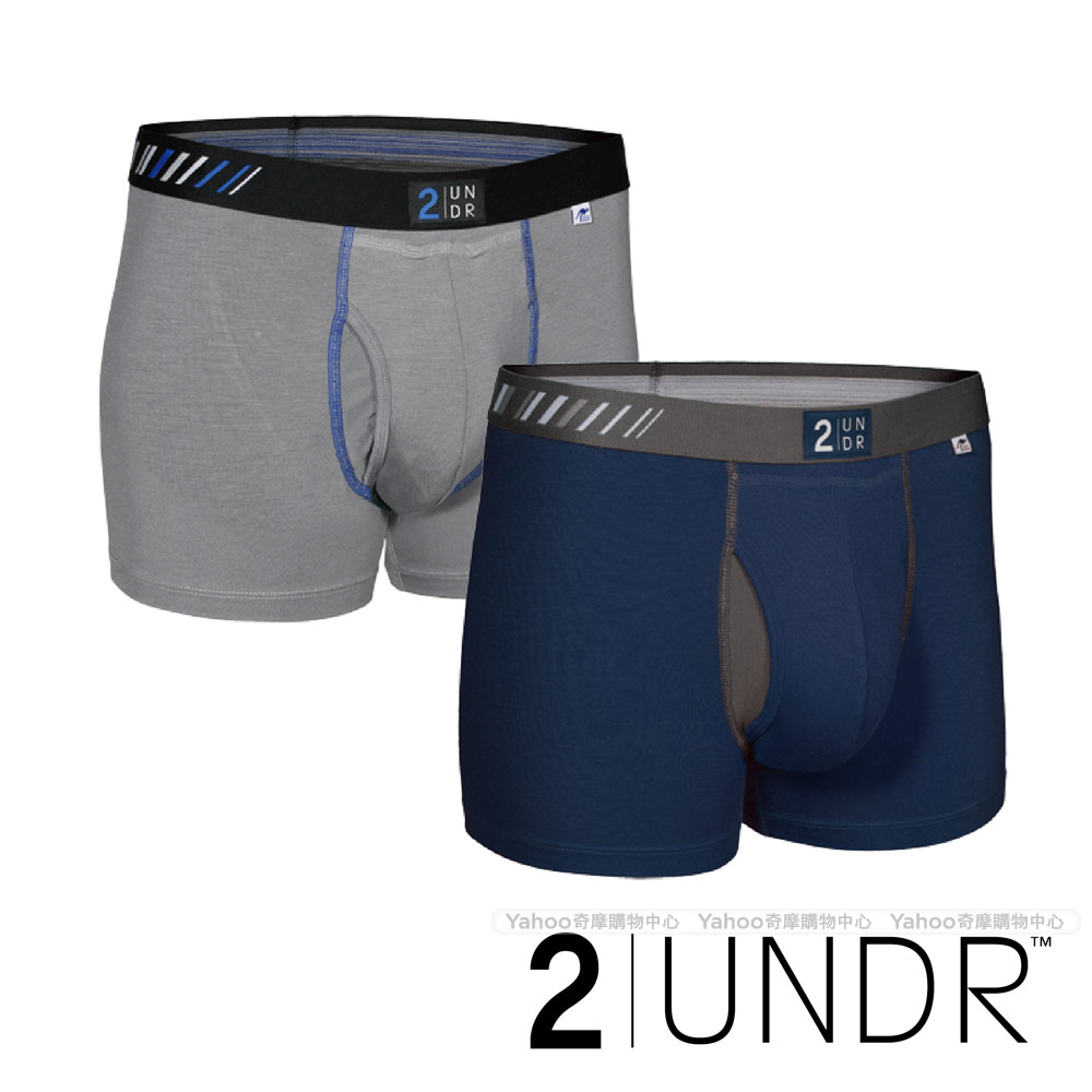 2UNDR Swing Shift 莫代爾吸排四角內褲(3吋)- 深藍、 灰 二入組