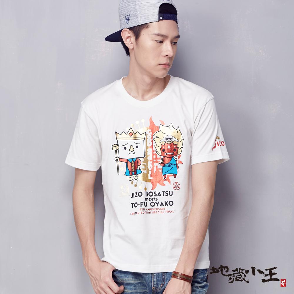 地藏小王 BLUE WAY 豆腐人-地藏小王短袖T恤