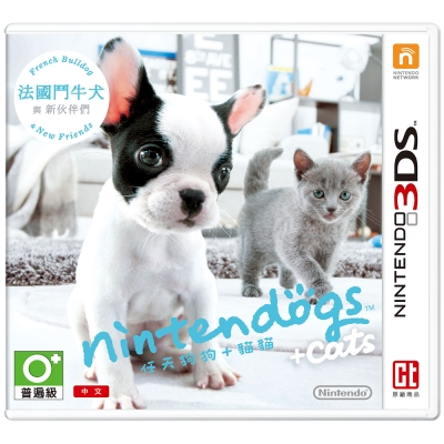 任天狗 法國鬥牛犬 - 3DS 中文版(台灣機專用)