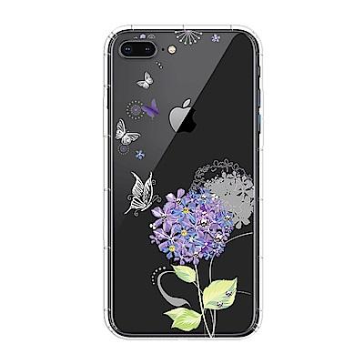【SSTAR】iPhone 7Plus/8Plus 彩繪水鑽空壓防摔殼-紫陽花