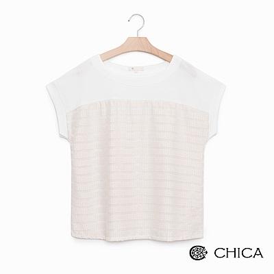 CHICA 白色印象異材質拼接設計上衣(2色)