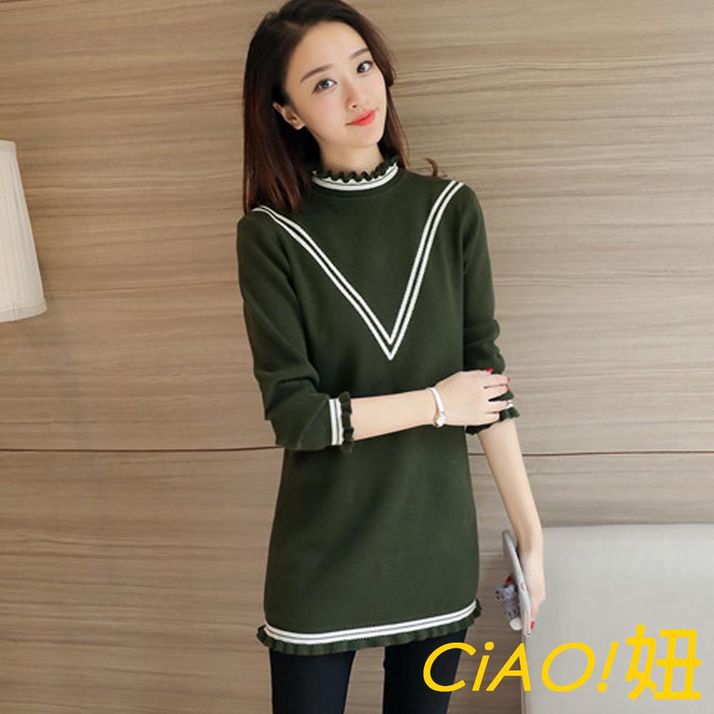 木耳邊高領長袖針織洋裝 (綠色)-CIAO妞