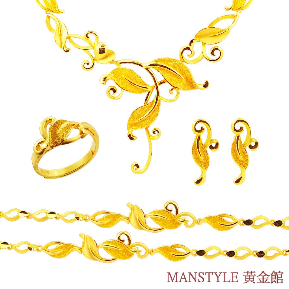 MANSTYLE「柔情萬千」黃金套組