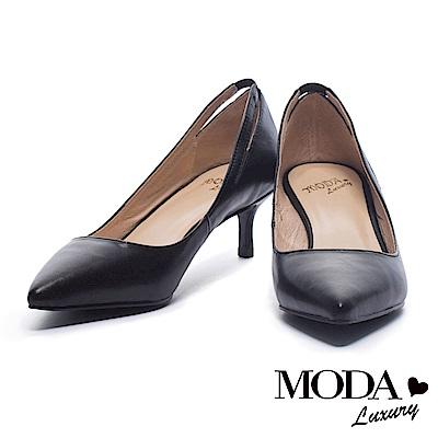 跟鞋 MODA Luxury 簡約優雅剪裁造型羊皮尖頭高跟鞋-黑
