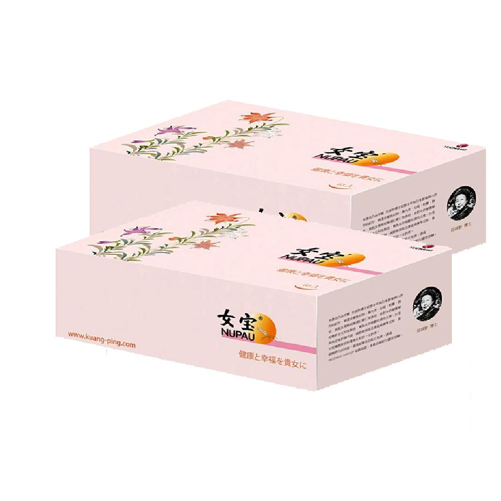 (風車生活)莊淑旂博士 女寶63(12g*63包)二盒組