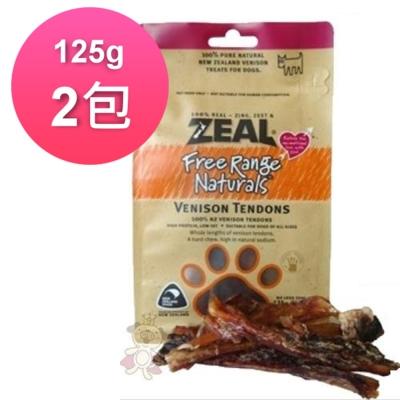 岦歐ZEAL紐西蘭天然寵物食品 鹿腱 125g (2包)