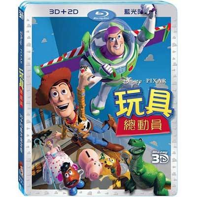 玩具總動員-3D-2D-雙碟限定版-藍光-BD