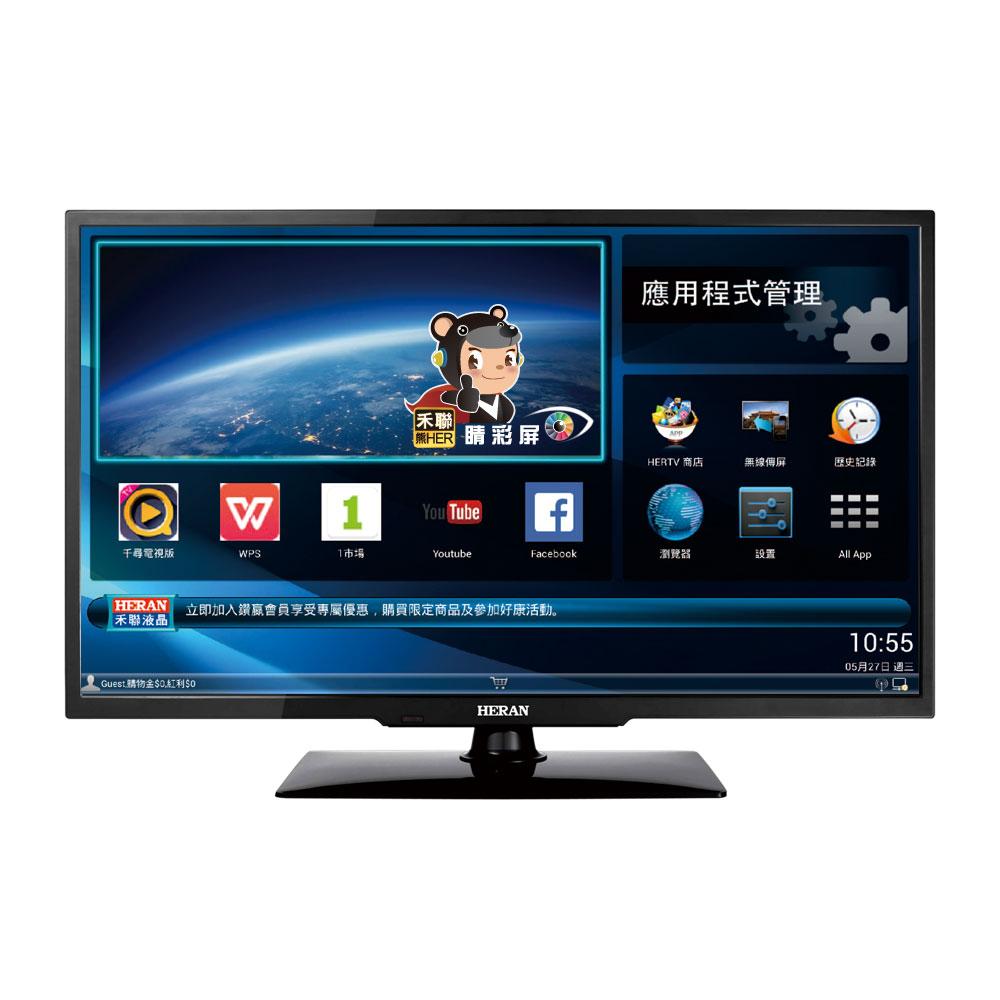 HERAN禾聯 55吋 HERTV 智慧聯網LED液晶顯示器 HD-55AC3