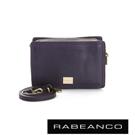 RABEANCO 心系列幸福方塊包 - 深紫