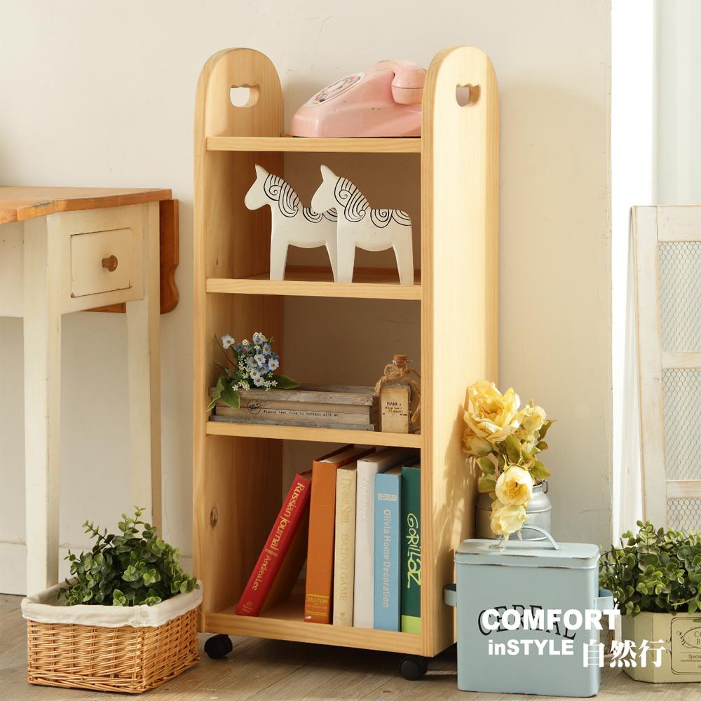CiS自然行實木家具 餐車-四層收納-附輪(扁柏自然色)