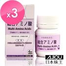 【日本味王】綜合胺基酸錠 (120錠/盒) x3盒