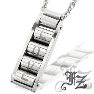 【FZ】滾動愛情LOVE白鋼項鍊(小款白)