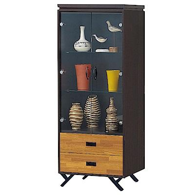 品家居 洛普2.3尺木紋展示櫃/收納櫃(二色可選)-70x39.5x180cm免組