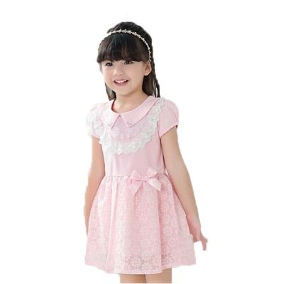 蕾絲洋裝 k50073