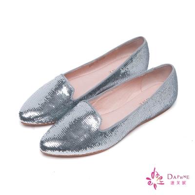 達芙妮DAPHNE-低調奢華閃閃亮片舒軟樂福鞋-迷