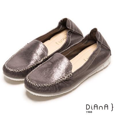 DIANA 超軟Q--經典莫卡辛束口閃爍舒適懶人鞋-錫灰