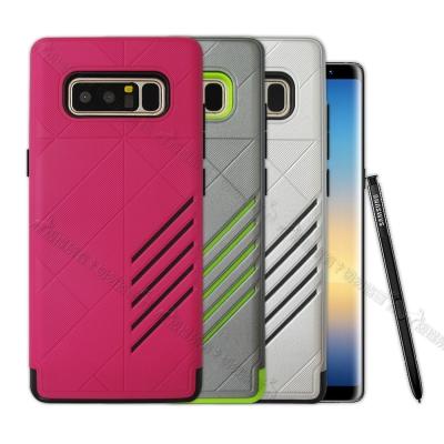 VXTRA 神盾 Samsung Galaxy Note 8 防滑雙料手機殼