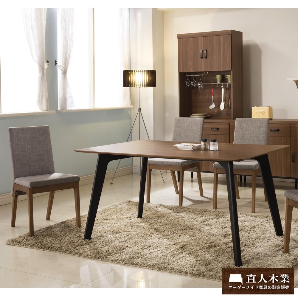 日本直人木業-Tendress 工業風全實木餐桌椅(一桌四椅)