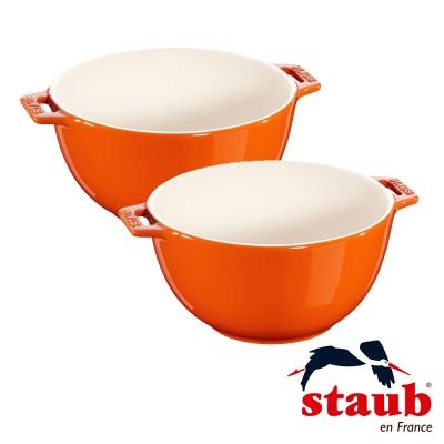 法國Staub 陶瓷雙把碗 18cm-柳橙橘(2入組)
