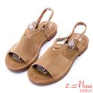 2.Maa - 復古刷舊打蠟小牛皮魚口涼鞋 - 棕