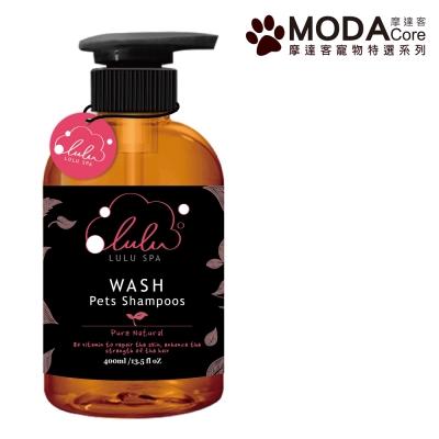 摩達客 LULU SPA寵物洗毛精-純淨修護浴露【皮膚病】柔和白麝香