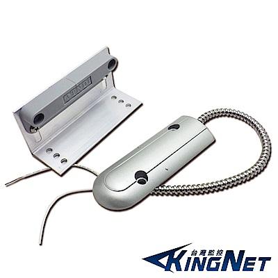KINGNET 下裝式鐵捲門感知器 感應器 鐵捲門 店面防盜