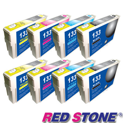 RED STONE for EPSON NO.133墨水匣(四色二組)優惠組