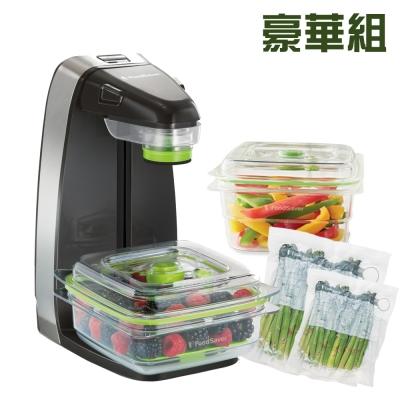 型男大主廚吳秉承-美國FoodSaver輕巧型真空保鮮機FM1200(豪華組)
