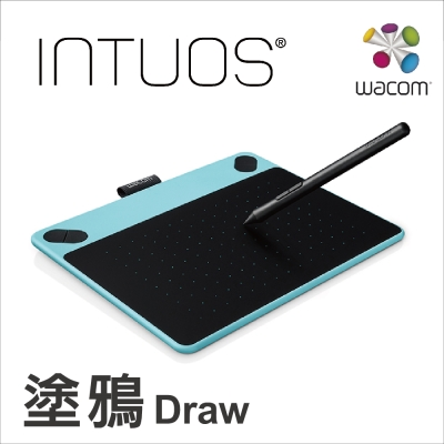 Wacom Intuos Draw 塗鴉創意繪圖板-時尚藍(小)