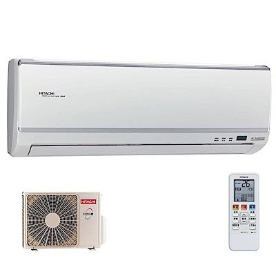 【HITACHI日立】6-7坪變頻冷暖型分離式冷氣RAC-50HK1/RAS-50HK1