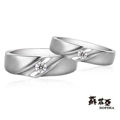 蘇菲亞SOPHIA 男女對戒-契合0.10克拉男女鑽石對戒