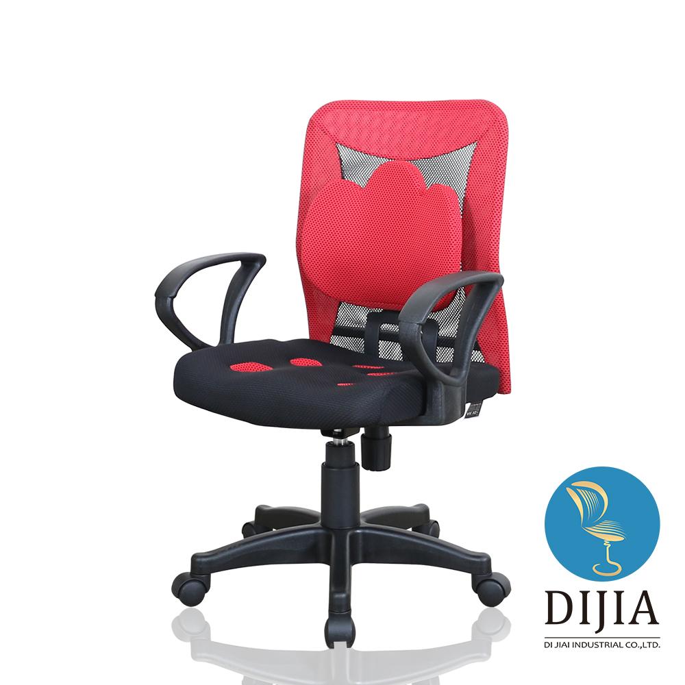 椅子夢工廠 夏朵七彩5D辦公椅/電腦椅(三色任選)