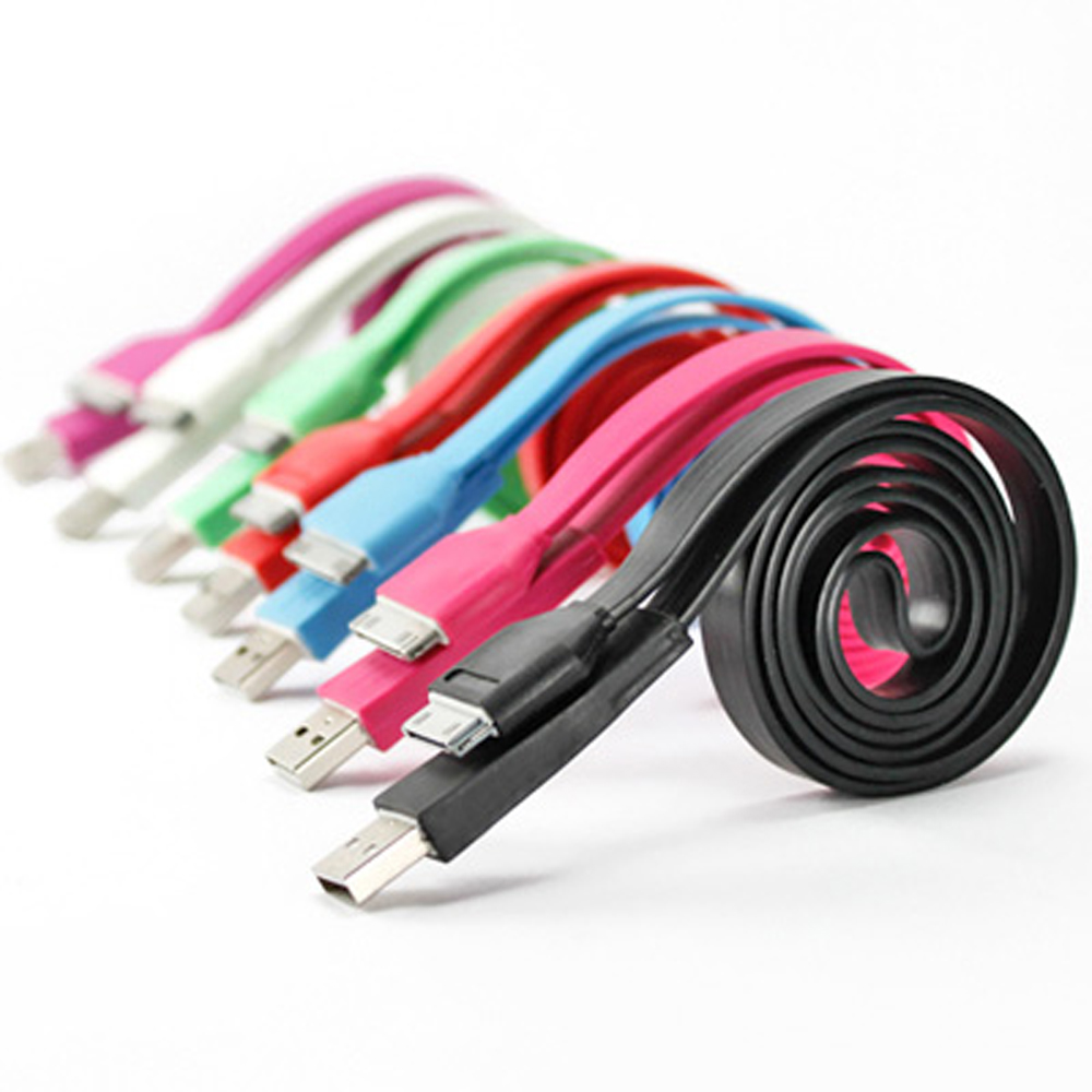 APPLE iphone/ ipad系列適用多色板條充電傳輸線